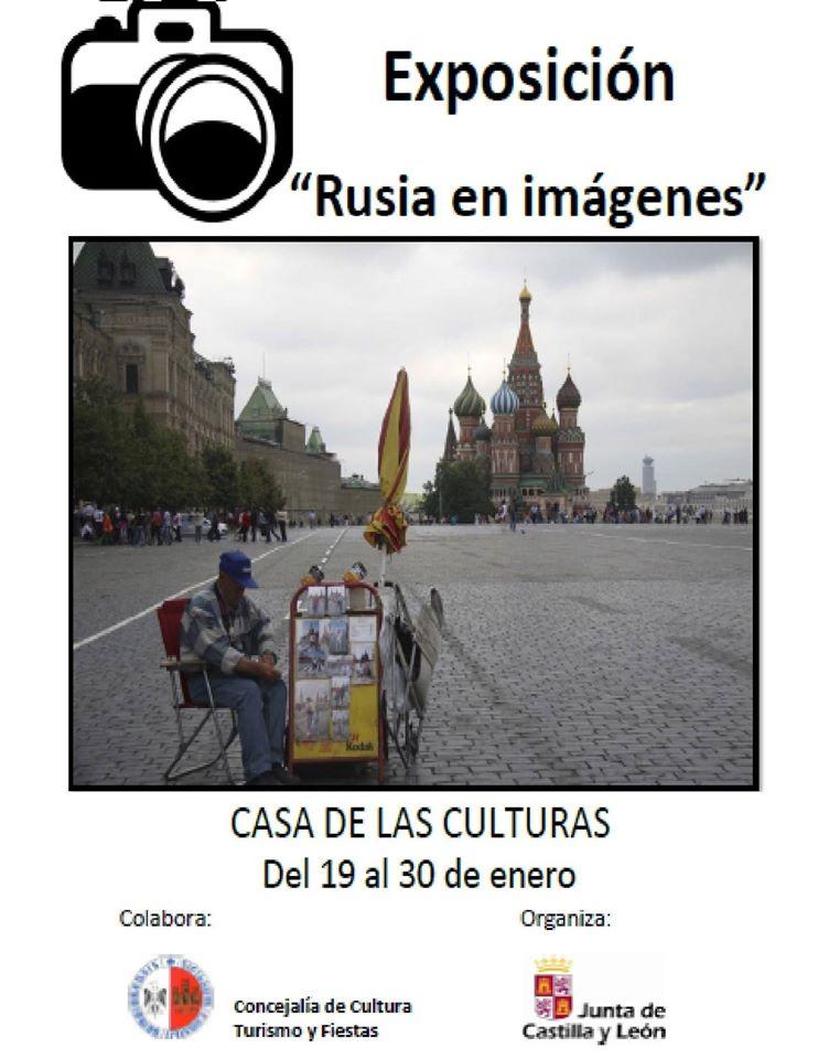 Éxposición Rusia en Imágenes