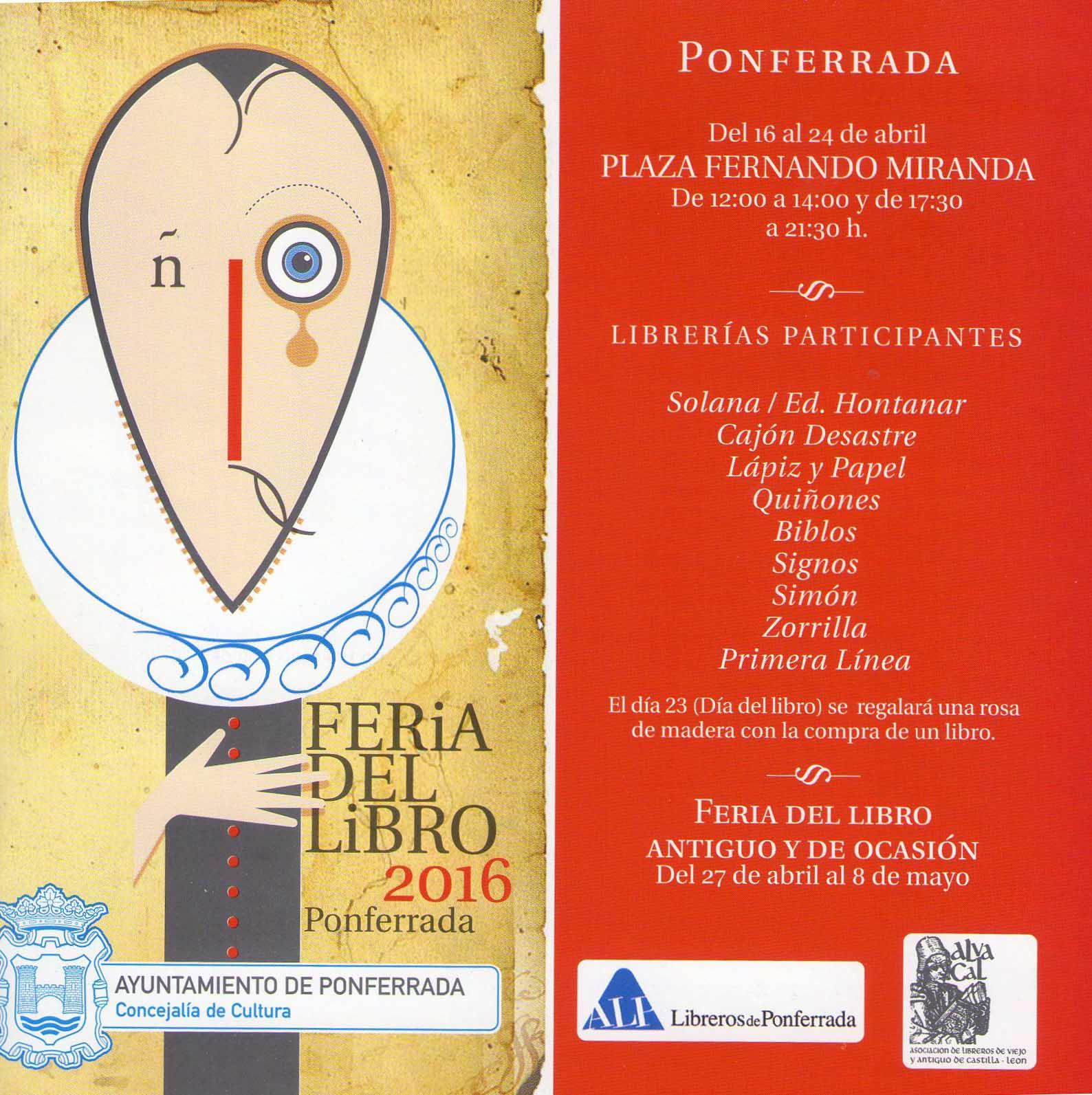 Feria del libro de Ponferrada 2016