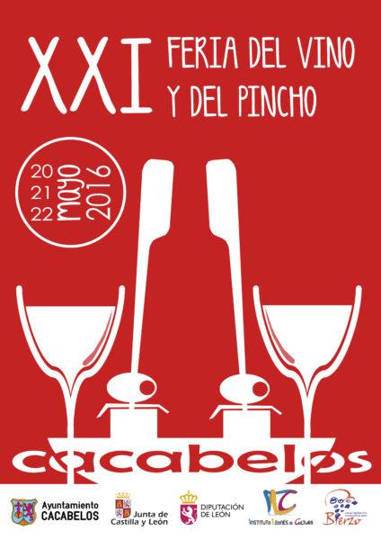 cartel feria del vino 2016 ac