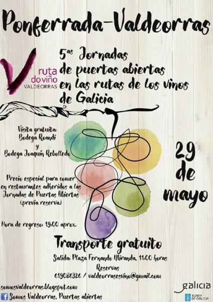 ruta-vino-valdeorras