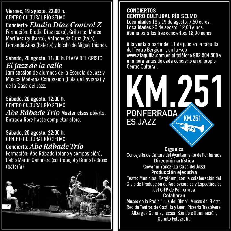 km251-2