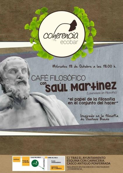 Café Filosófico con Saúl Martinez