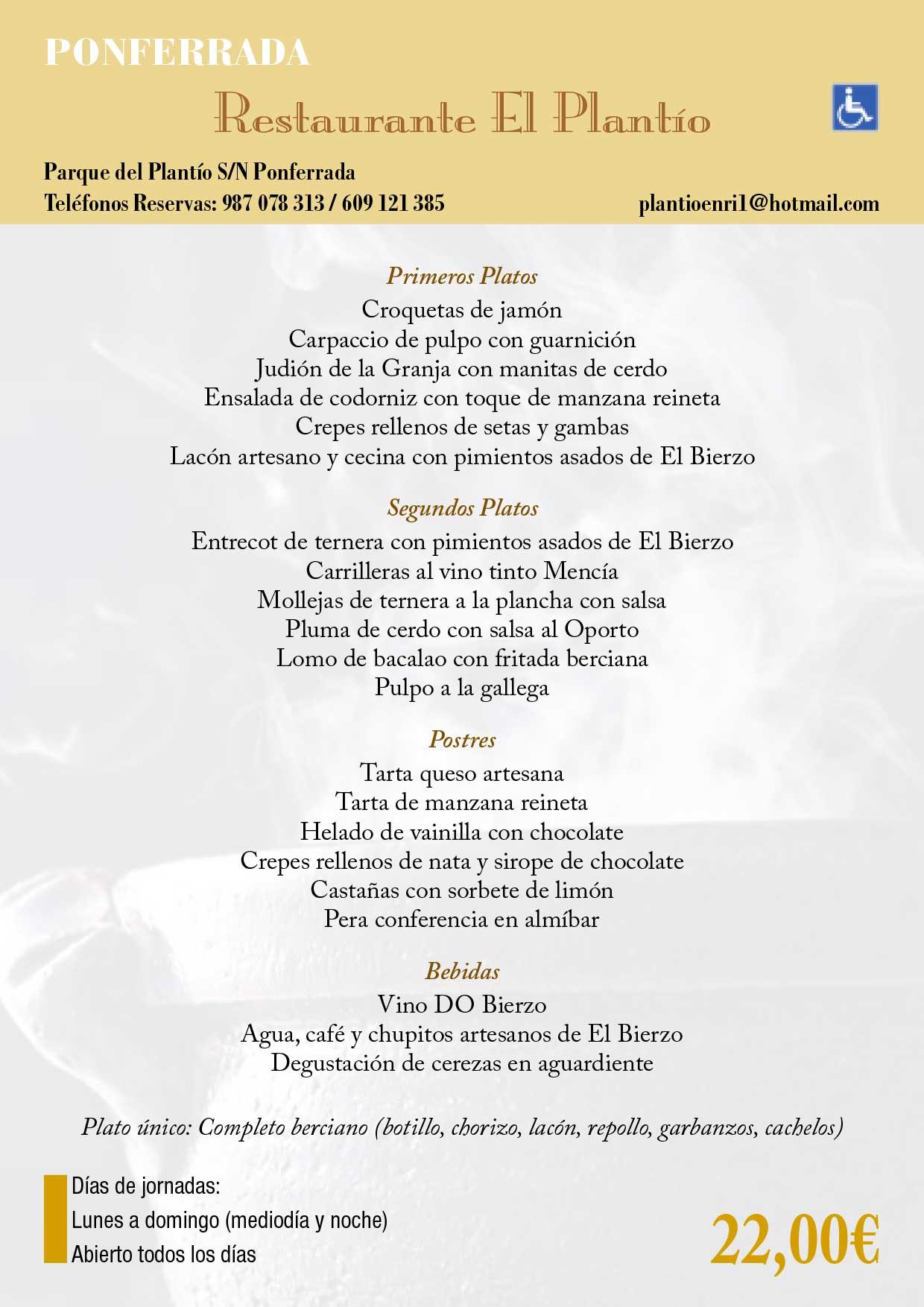 XXXIII Jornadas gastronómicas del Bierzo 2017. Restaurantes participantes 30