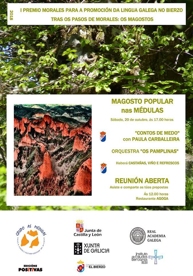 Planes para el fin de semana en Ponferrada y el Bierzo 19 al 21 de octubre 2018 4