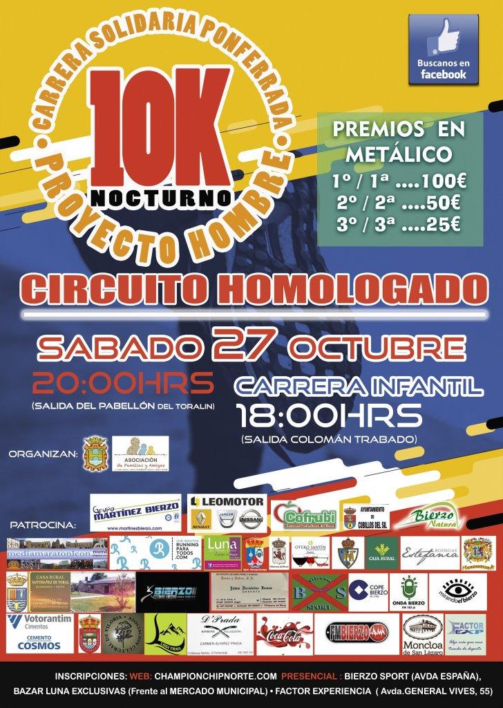 Planes en Ponferrada y El Bierzo para el fin de semana. 26 al 28 de octubre 2018 22