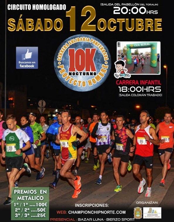 Planes para el fin de semana en el Bierzo. 11 al 13 de octubre 2019 9