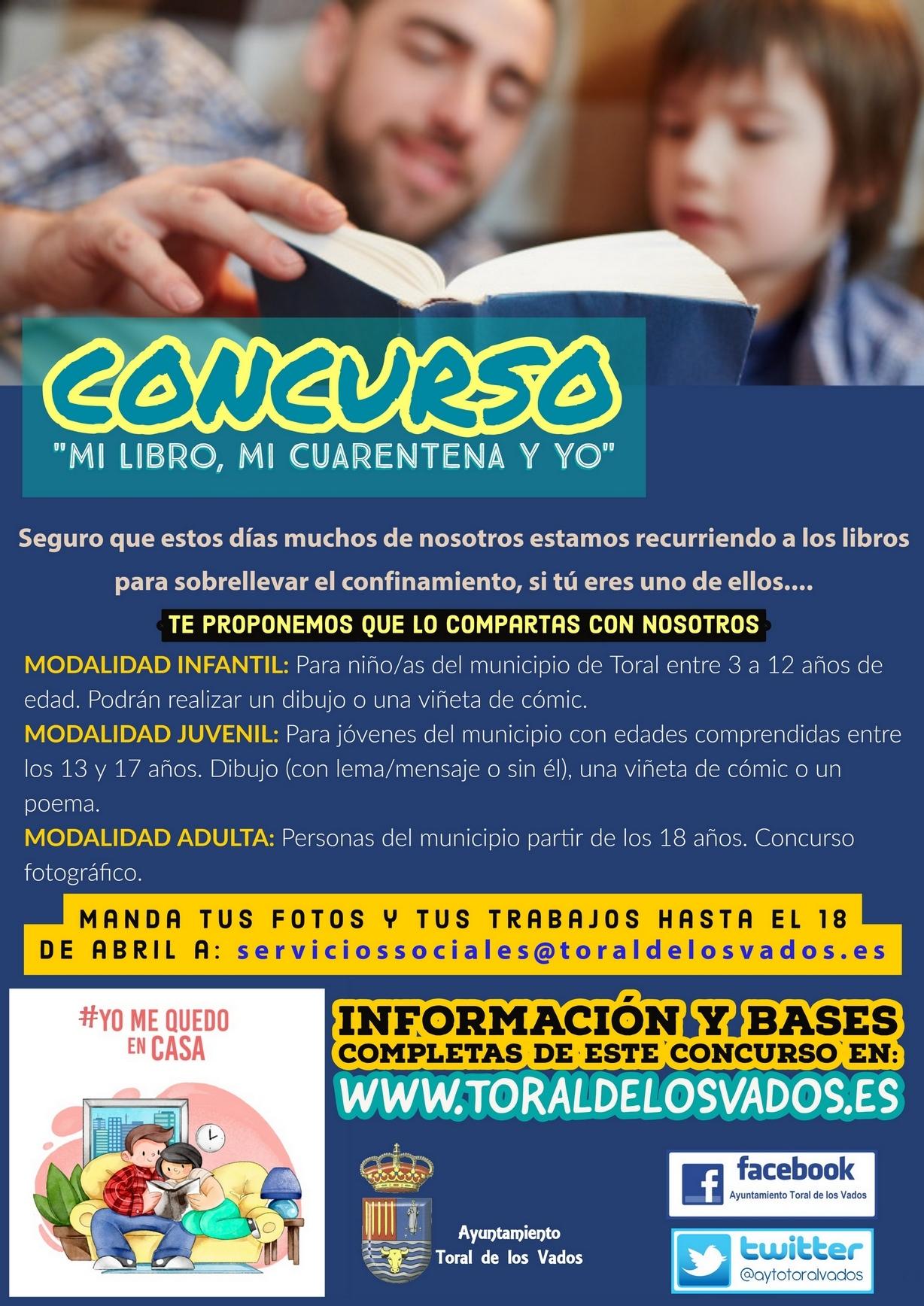 Toral de los Vados te propone el concurso: Mi Libro, mi cuarentena y yo 2